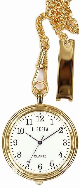 【LIBERTA】リベルタ ポケットウォッチ LI-042A 日常生活用防水(日本製) /10点入り(代引き不可)【送料無料】