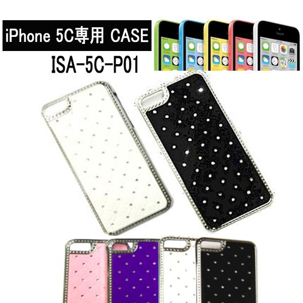 iPhone 5C専用 CASE ISA-5C-P01 ダイヤ柄PCケース ISA-5C-P01/24点入り(4色×6個)アソート(代引き不可)