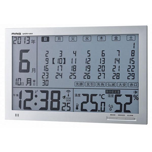 デジタル電波時計 W-601 エアサーチ インフォス /5点入り(代引き不可)【inte_D1806】
