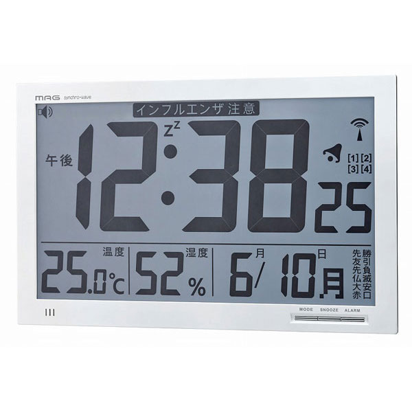 デジタル電波時計 W-602 エアサーチ メルスター /5点入り(代引き不可)【S1】