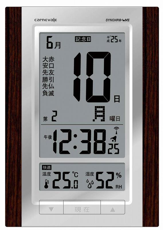 電波置掛時計W-607 ロゼッタ /40点入り(代引き不可)