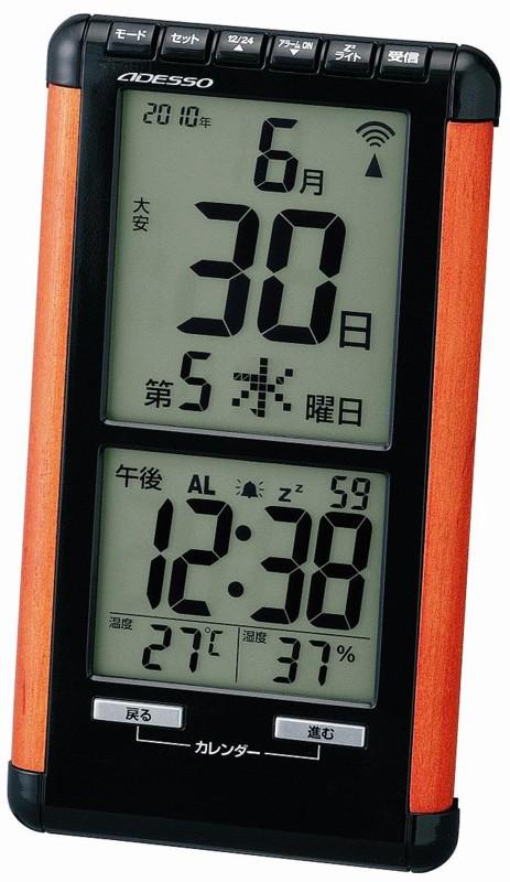 日めくり電波時計 TSB-528 日めくり電波時計 TSB-528/40点入り(代引き不可)