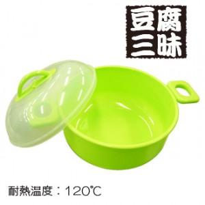 レンジ用調理容器 豆腐三昧(日本製) レンジ用調理容器 豆腐三昧/100点入り(代引き不可)