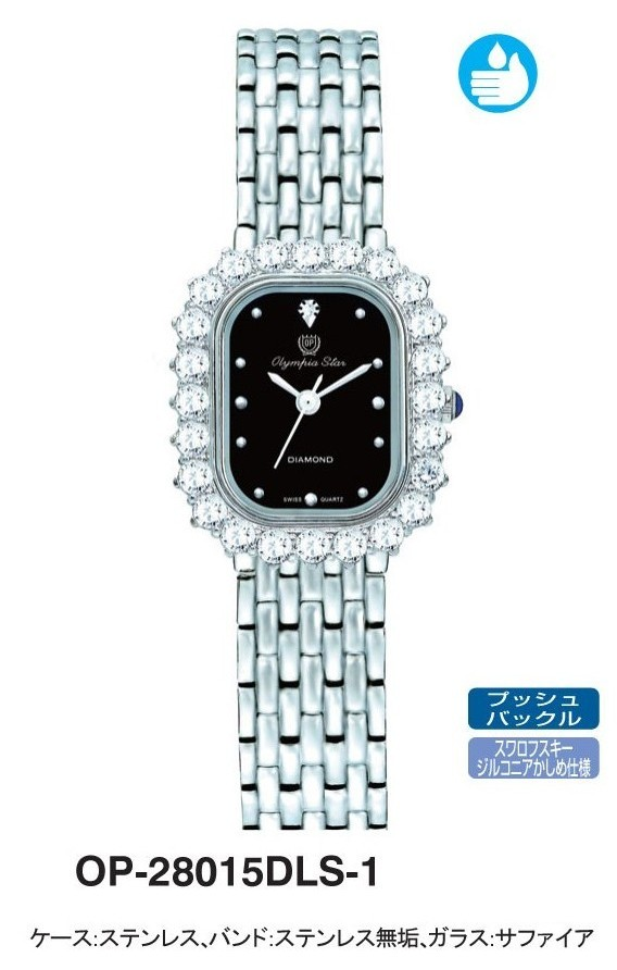 【OPYMPIA STAR】オリンピアスター レディース腕時計 OP-28015DLS-1 アナログ表示 スイス製ム-ブ 3気圧/5点入り(代引き不可)