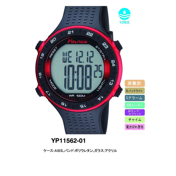 【YOUNGS】ヤンズ メンズ腕時計 YP-11562-01 デジタル多機能付 10気圧防水 /10点入り(代引き不可)