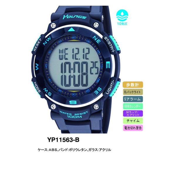 【YOUNGS】ヤンズ メンズ腕時計 YP-11563-B デジタル多機能付 10気圧防水 /5点入り(代引き不可)