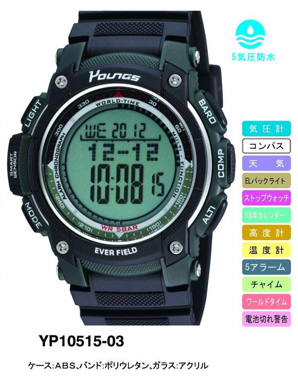 【YOUNGS】ヤンズ メンズ腕時計 YP-10515-03 デジタル多機能付 5気圧防水 /1点入り(代引き不可)