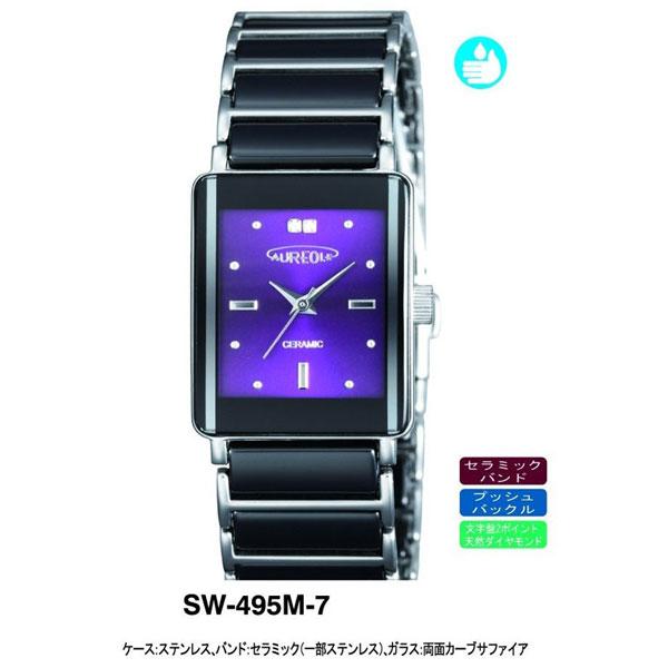 【AUREOLE】オレオール メンズ腕時計 SW-495M-7 アナログ表示 天然ダイヤ2P セラミック 日常生活用防水 /1点入り(代引き不可)