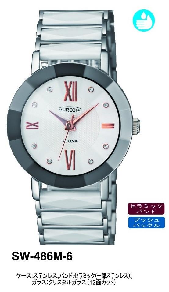 【AUREOLE】オレオール メンズ腕時計 SW-486M-6 アナログ表示 セラミック 日常生活用防水 /1点入り(代引き不可)