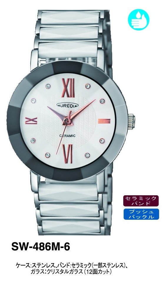 【AUREOLE】オレオール メンズ腕時計 SW-486M-6 アナログ表示 セラミック 日常生活用防水 /5点入り(代引き不可)