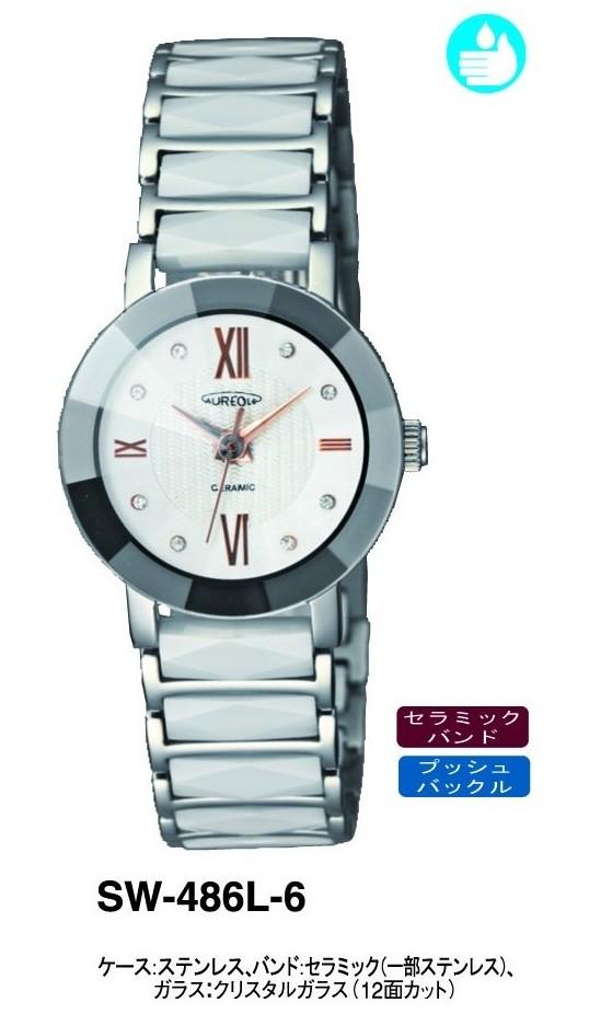 【AUREOLE】オレオール レディース腕時計 SW-486L-6 アナログ表示 セラミック 日常生活用防水 /5点入り(代引き不可)