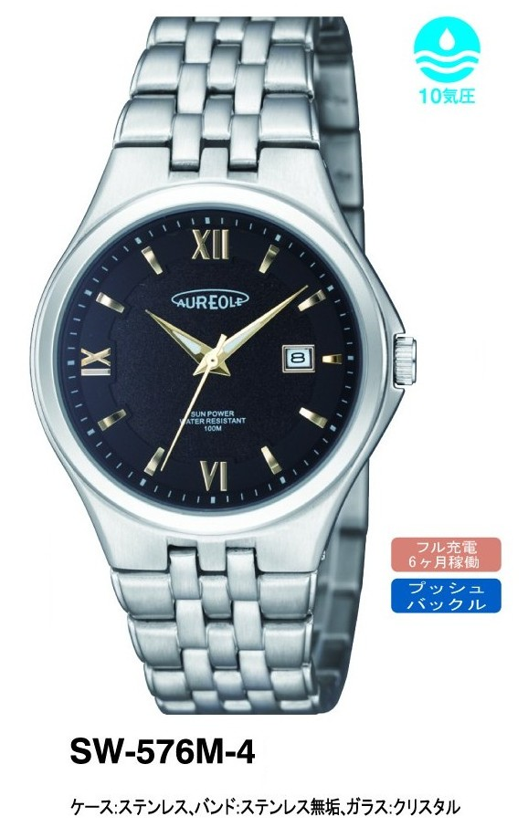 【AUREOLE】オレオール メンズ腕時計 SW576M-4 アナログ表示 ソーラー 10気圧防水 /5点入り(代引き不可), キューティーショップ:3a9b4566 --- benqdirect.jp