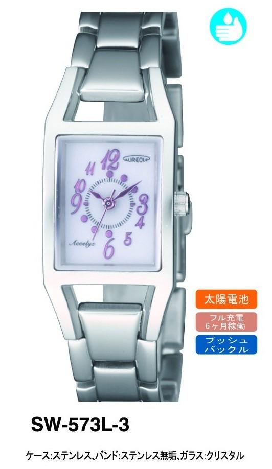 【AUREOLE】オレオール レディース腕時計 SW573L-3 アナログ表示 ソーラー 日常生活用防水 /5点入り(代引き不可)