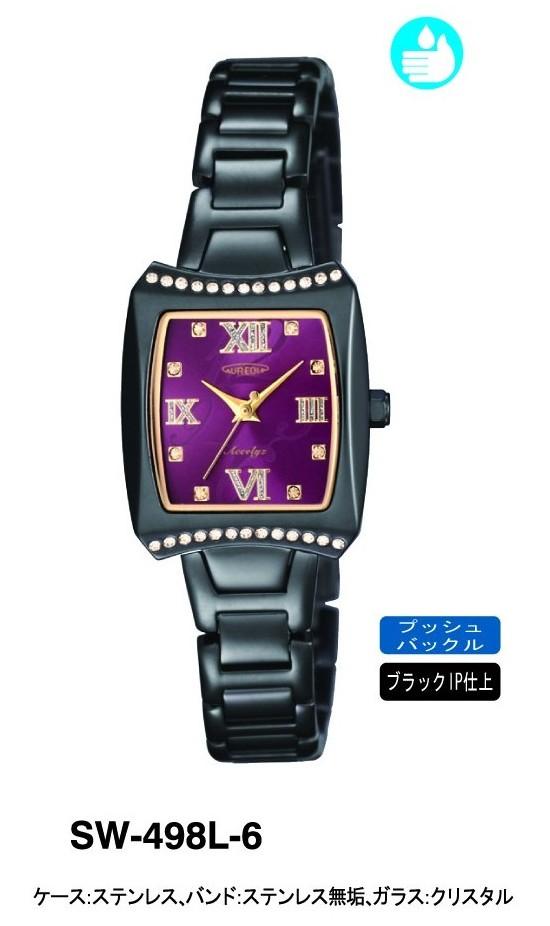 【AUREOLE】オレオール レディース腕時計 SW498L-6 アナログ表示 日常生活用防水 /10点入り(代引き不可)