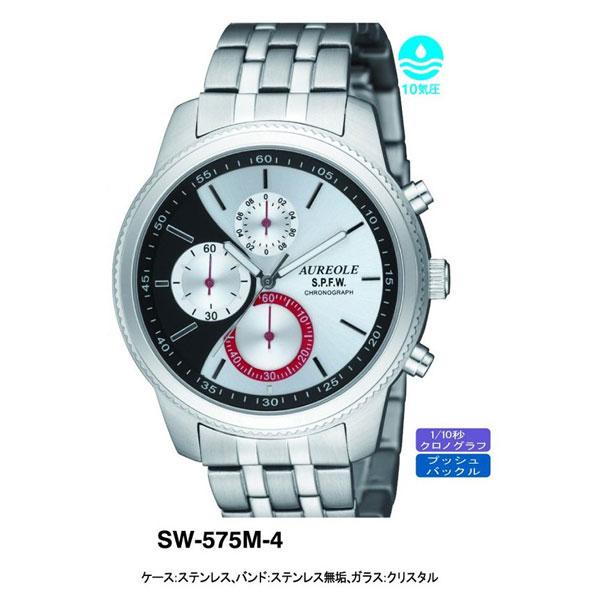 【AUREOLE】オレオール メンズ腕時計 SW-575M-4 クロノグラフ 10気圧防水 /5点入り(代引き不可)