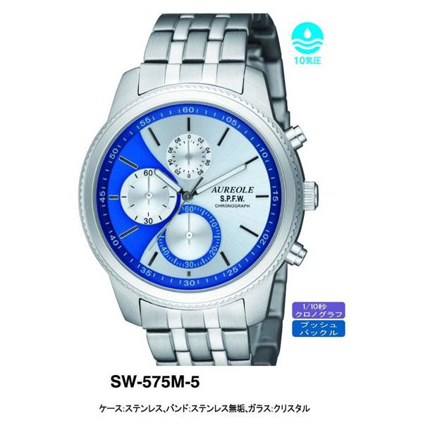 【AUREOLE】オレオール メンズ腕時計 SW-575M-5 クロノグラフ 10気圧防水 /10点入り(代引き不可)