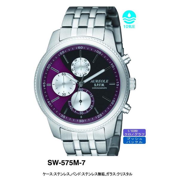 【AUREOLE】オレオール メンズ腕時計 SW-575M-7 クロノグラフ 10気圧防水 /1点入り(代引き不可)