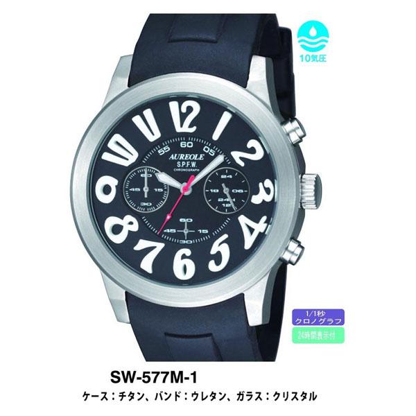 【AUREOLE】オレオール メンズ腕時計 SW-577M-1 クロノグラフ 10気圧防水 /1点入り(代引き不可)
