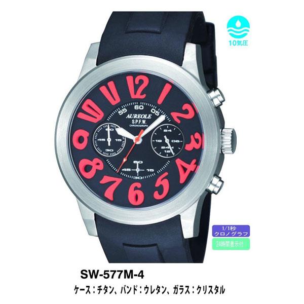 【AUREOLE】オレオール メンズ腕時計 SW-577M-4 クロノグラフ 10気圧防水 /10点入り(代引き不可)