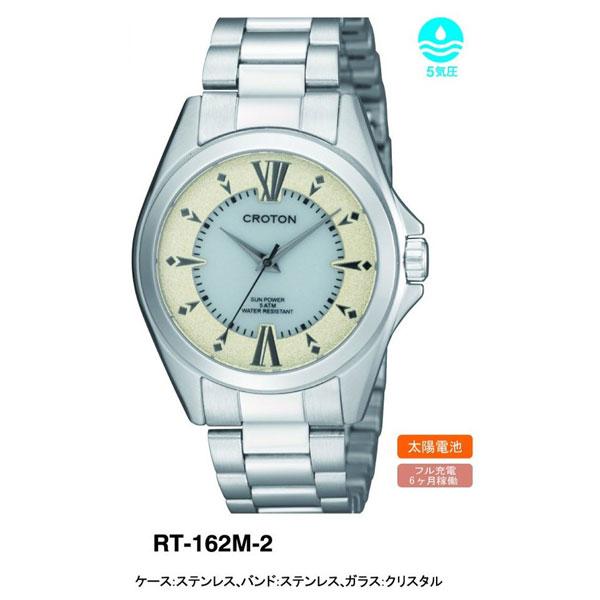 【CROTON】クロトン メンズ腕時計 RT-162M-2 アナログ表示 ソーラー 5気圧防水 /5点入り(代引き不可)