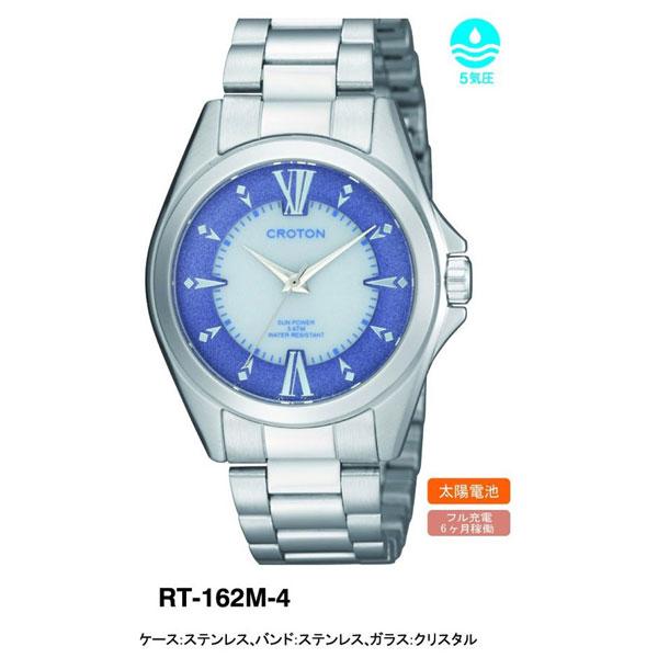 【CROTON】クロトン メンズ腕時計 RT-162M-4 アナログ表示 ソーラー 5気圧防水 /10点入り(代引き不可)