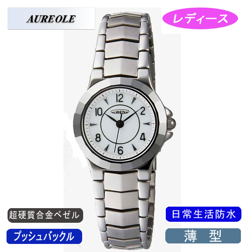 【AUREOLE】オレオール レディース腕時計 SW-457L-3 アナログ表示 薄型 超硬質合金ベゼル 日常生活用防水 /5点入り(代引き不可)