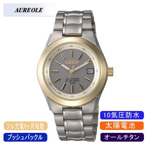 【AUREOLE】オレオール メンズ腕時計 SW-474M-2 アナログ表示 オールチタン ソーラー 10気圧防水 /5点入り(代引き不可)