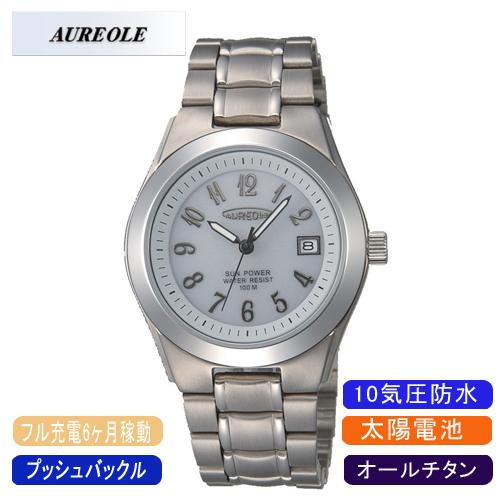 【AUREOLE】オレオール メンズ腕時計 SW-474M-3 アナログ表示 オールチタン ソーラー 10気圧防水 /10点入り(代引き不可)
