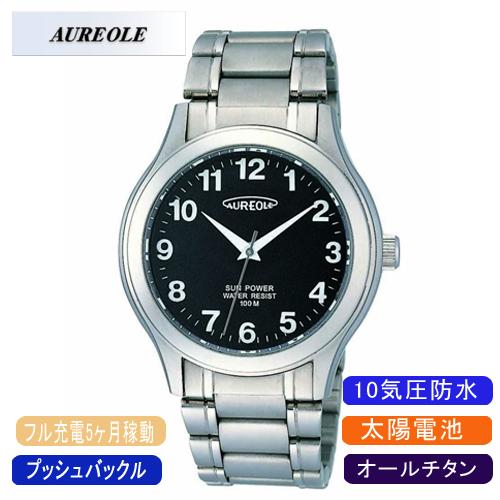 【AUREOLE】オレオール メンズ腕時計 SW-449M-1 アナログ表示 オールチタン ソーラー 10気圧防水 /10点入り(代引き不可)