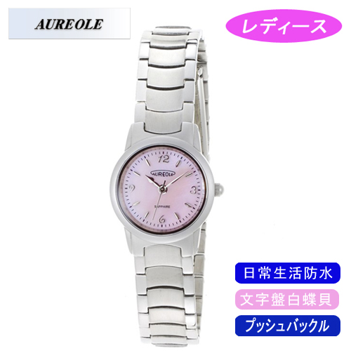 【AUREOLE】オレオール レディース腕時計 SW-484L-4 アナログ表示 文字盤白蝶貝 日常生活用防水 /1点入り(代引き不可)