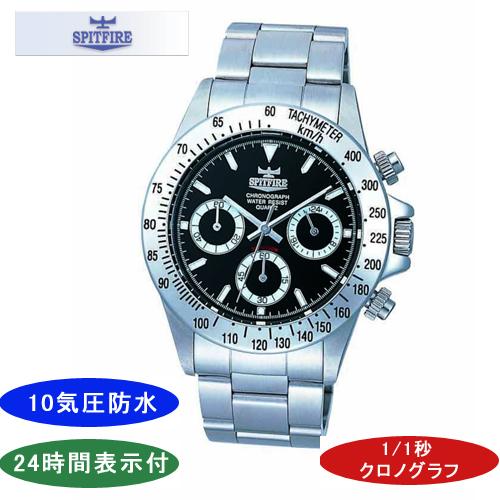 【SPITFIRE】スピットファイア メンズ腕時計 SF-903M-1 クロノグラフ 10気圧防水 /10点入り(代引き不可)