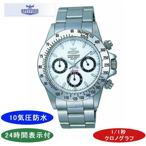 【SPITFIRE】スピットファイア メンズ腕時計 SF-903M-3 クロノグラフ 10気圧防水 /1点入り(代引き不可)