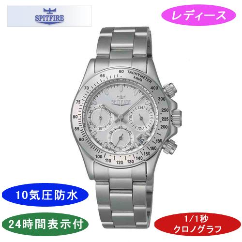 【SPITFIRE】スピットファイア レディース腕時計 SF-903L-3 クロノグラフ 10気圧防水 /5点入り(代引き不可)