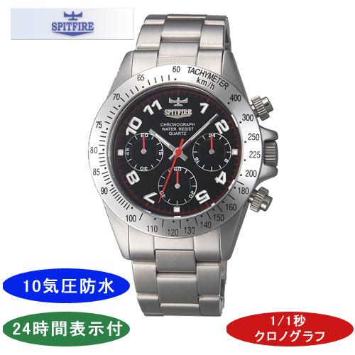 【SPITFIRE】スピットファイア メンズ腕時計 SF-903M-4 クロノグラフ 10気圧防水 /1点入り(代引き不可)