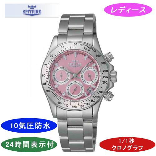 【SPITFIRE】スピットファイア レディース腕時計 SF-903L-4 クロノグラフ 10気圧防水 /10点入り(代引き不可)
