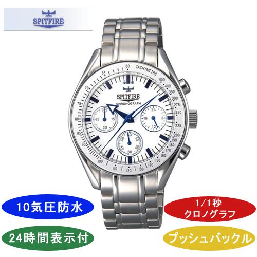【SPITFIRE】スピットファイア メンズ腕時計 SF-906M-3 クロノグラフ 10気圧防水 /1点入り(代引き不可)