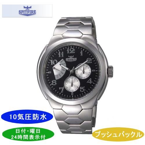 【SPITFIRE】スピットファイア メンズ腕時計 SF-908M-1 アナログ表示 24時間表示付 10気圧防水 /1点入り(代引き不可)