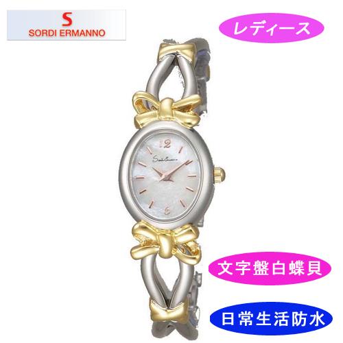【SORDI ERMANNO】ソルディ・エルマーノ レディース腕時計 ES-852L-2 アナログ表示 文字盤白蝶貝 3気圧 /20点入り(代引き不可)