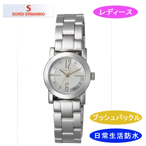 【SORDI ERMANNO】ソルディ・エルマーノ レディース腕時計 ES-858LA-3 アナログ表示 3気圧 /10点入り(代引き不可)