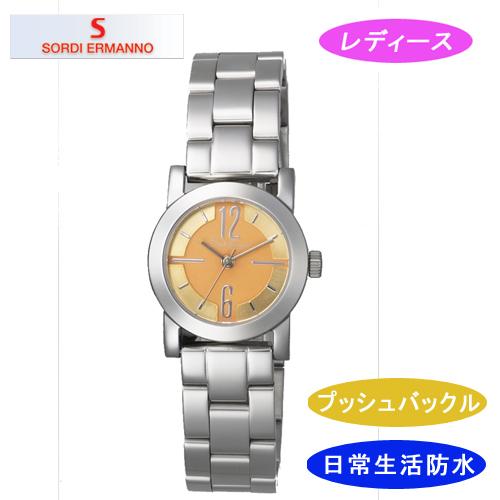【SORDI ERMANNO】ソルディ・エルマーノ レディース腕時計 ES-858LB-4 アナログ表示 3気圧 /10点入り(代引き不可)