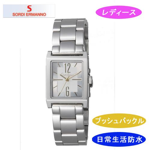 【SORDI ERMANNO】ソルディ・エルマーノ レディース腕時計 ES-859LA-3 アナログ表示 3気圧 /5点入り(代引き不可)