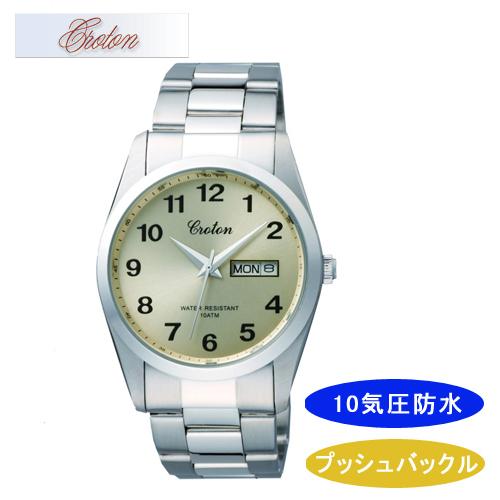 【CROTON】クロトン メンズ腕時計 RT-156M-2 アナログ表示 10気圧防水 /10点入り(代引き不可)