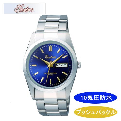 【CROTON】クロトン メンズ腕時計 RT-156M-5 アナログ表示 10気圧防水 /10点入り(代引き不可)