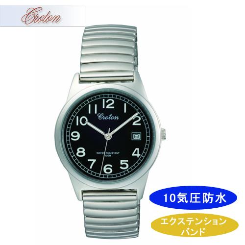 【CROTON】クロトン メンズ腕時計 RT-140M-1 アナログ表示 10気圧防水 /10点入り(代引き不可)