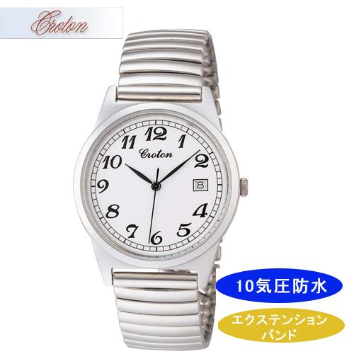 【CROTON】クロトン メンズ腕時計 RT-140M-3 アナログ表示 10気圧防水 /10点入り(代引き不可)