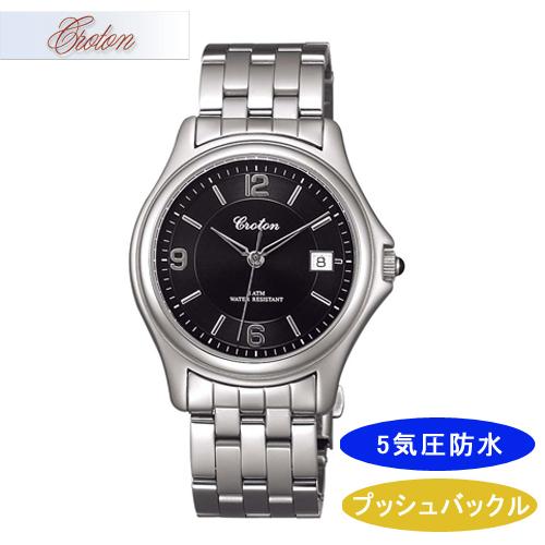 【CROTON】クロトン メンズ腕時計 RT-143M-1 アナログ表示 5気圧防水 /10点入り(代引き不可)