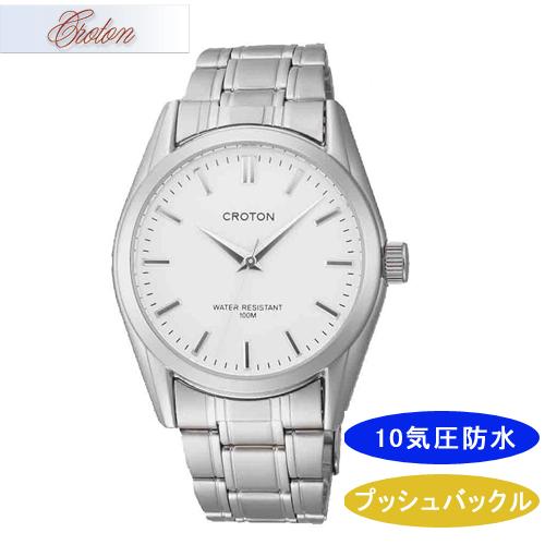 【CROTON】クロトン メンズ腕時計 RT-152M-3 アナログ表示 10気圧防水 /10点入り(代引き不可)