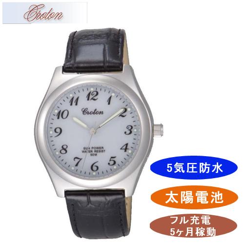 【CROTON】クロトン メンズ腕時計 RT-147M-3 アナログ表示 ソーラー 5気圧防水 /10点入り(代引き不可)