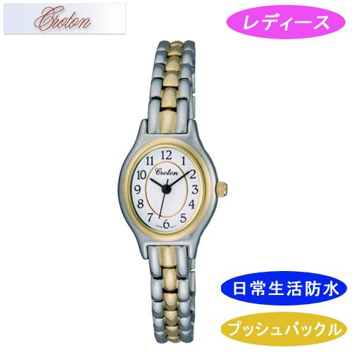 【CROTON】クロトン レディース腕時計 RT-155L-6 アナログ表示 日常生活用防水 /5点入り(代引き不可)