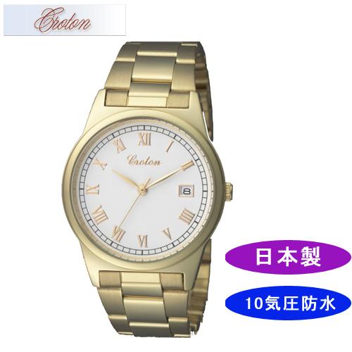 【CROTON】クロトン メンズ腕時計 RT-140M-B アナログ表示 10気圧防水 日本製 /10点入り(代引き不可)